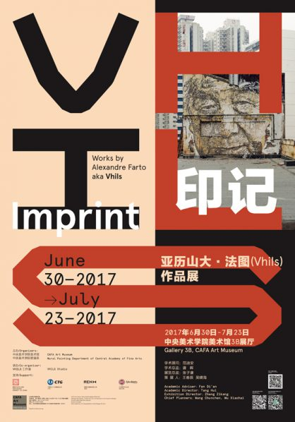 "Poster of""Imprint – Works by Alexandre Farto aka Vhils"