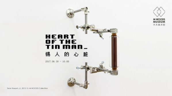 Poster of Heart of the Tin Man