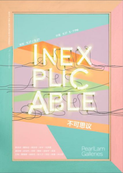 Poster of Inexplicable