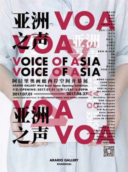 Poster of Voice of Asia