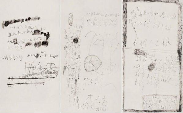 Xu Jiong, NiZan, JiaDao, Goodnight, Ink-mixture on Chinese Paper, 2016; 250cmx125cmx3