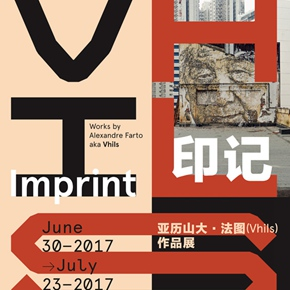"CAFA Art Museum announces ""Imprint – Works by Alexandre Farto aka Vhils"" opening on June 30"
