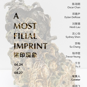 "AIKE DELLARCO announces the opening of ""A Most Filial Imprint"" on 24 June"