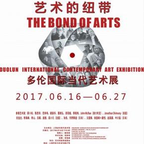 "Shanghai Duolun Museum of Contemporary Art presents ""Bond of Arts – DuoLun International Contemporary Art Exhibition"""