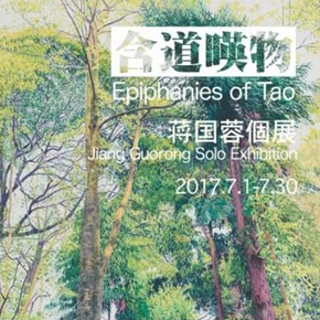 "Space Station presents Jiang Guorong's solo exhibition ""Epiphanies of Tao"""