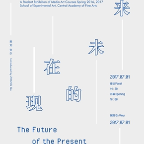 "Gallery Yang presents ""Future of the Present"" showcasing teaching achievements at the School of Experimental Art, CAFA"