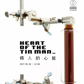 "M WOODS presents ""Heart of the Tin Man"" showcasing works by 12 artists"