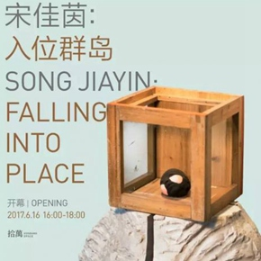 "Hunsand Space presents ""Song Jiayin: Falling into Place"" in Beijing"