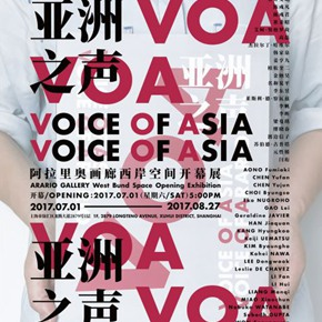 "Arario Gallery announces ""Voice of Asia"" featuring works by 22 artists in Shanghai"