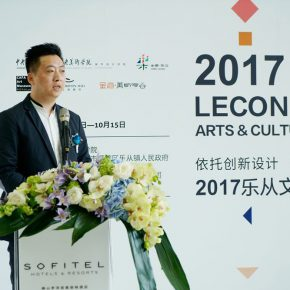 01 Curator Dr. Tang Bin delivered a speech