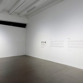 01 Exhibition View of Ambiguity