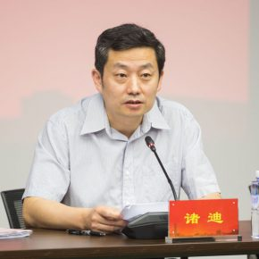 01 Zhu Di, Deputy Director of the Creation Engineering Art Committee and Director of the Arts Division of the Ministry of Culture