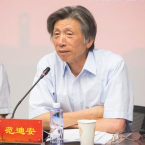 02 Fan Di'an, Deputy Director of the Creation Engineering Art Committee and President of CAFA