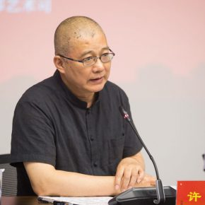03 Xu Jiang, Deputy Director of the Creation Engineering Art Committee and President of China Academy of Art