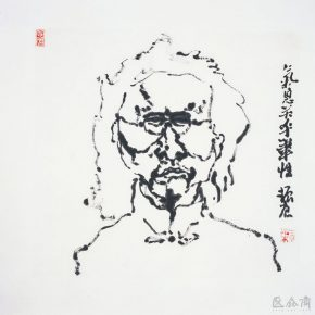 05 Zhu Zhengeng, Portrait, ink on paper, 35 x 37.7 cm, 2003
