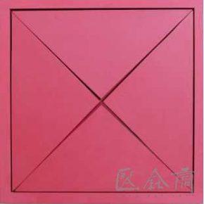 "09 Chen Lin 14 5 290x290 - Chen Lin ""Seeking an Inward the Voice"": The Shape of Life"