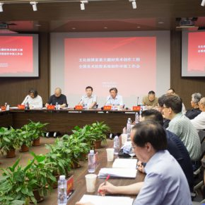 "National Major Thematic Art Creation Project ""The Communist Party of China and the Great Rejuvenation of the Chinese Nation"" is about to open"