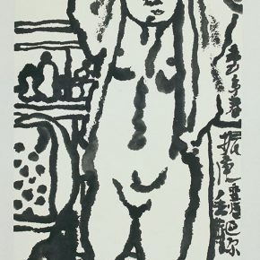 12 Zhu Zhengeng, A Copy of Baithasar's Painting, ink on paper, 74.5 x 35 cm, 2001