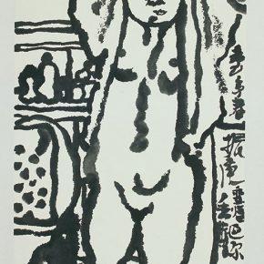 12 Zhu Zhengeng A Copy of Baithasar's Painting ink on paper 74.5 x 35 cm 2001  290x290 - Zhu Zhengeng