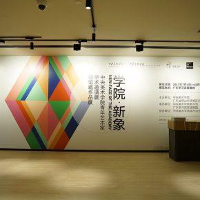 "13 Exhibition view of 2017 Lecong Arts Culture Season ""New Face of the Academy"" 290x290 - 2017 Lecong Arts & Culture Season ""New Face of the Academy"" – CAFA Young Artists Academic Invitation Exhibition and Collection Exhibition"
