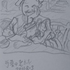 18 Zhu Zhengeng A Sketch · A Lovely Old Lady pencil on paper 18.5 × 14 cm 2011 290x290 - Zhu Zhengeng