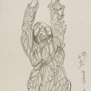 19 Zhu Zhengeng A Sketch · Yawn pencil on paper 18.5 × 14 cm 2007 290x290 - Zhu Zhengeng