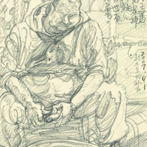 26 Zhu Zhengeng A Sketch pencil on paper 18.5 × 14 cm 2007 290x290 - Zhu Zhengeng