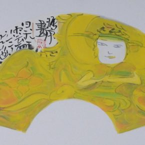 51 Zhu Zhengeng, Shanhaiching No.2, heavy color on paper fan, 2007