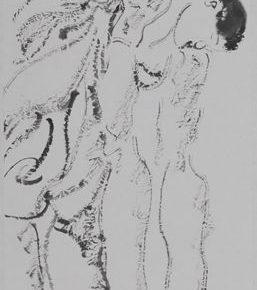 63 Zhu Zhengeng Peasant Figure 138 x 34 cm 2011 257x290 - Zhu Zhengeng