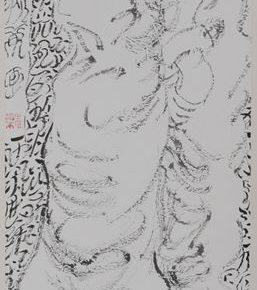 66 Zhu Zhengeng, Beauties Figure, 138 x 34 cm, 2011