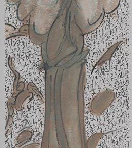73 Zhu Zhengeng, A Legend, 138 x 34 cm, 2010