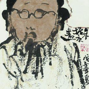 75 Zhu Zhengeng Fragment Series – Portrait No.1 34 x 46 cm ink and color on paper 2008 290x290 - Zhu Zhengeng