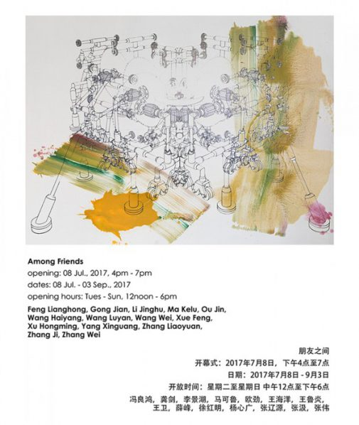 Poster of Among Friends