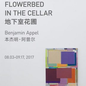 PIFO Gallery announces the first solo exhibition in China by German artist Benjamin Appel