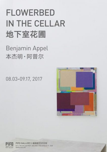 Poster of Flowerbed in the Cellar