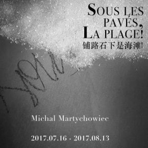 de Sarthe Project Space announces Michal Martychowiec's first solo show in Beijing