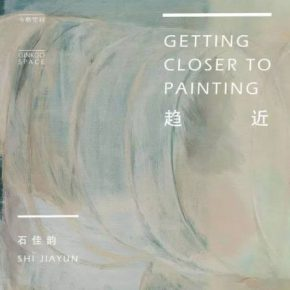 Ginkgo Space announces the duo exhibition by Cheng Tingting and Shi Jiayun