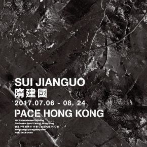 Pace Hong Kong presents the solo exhibition of Sui Jianguo