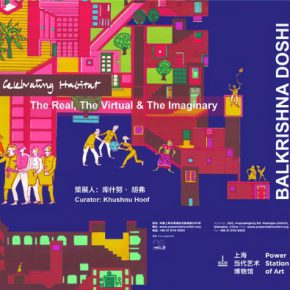"Power Station of Art presents ""Celebrating Habitat – The Real, The Virtual & The Imaginary"""