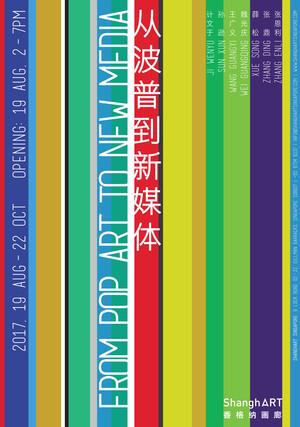 A3 Poster_Web