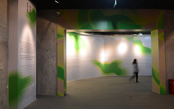 00 featured image of the exhibition