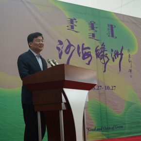01 Gao Hong, Secretary of the Party Committee of CAFA, delivered a speech