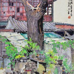 02 Zong Qixiang, Huaiyin Bookstore, 41.5 x 31 cm, 1975