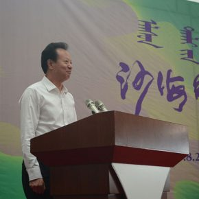 04 Wang Jianguo, Chairman of CPPCC of Ordos City announced the opening