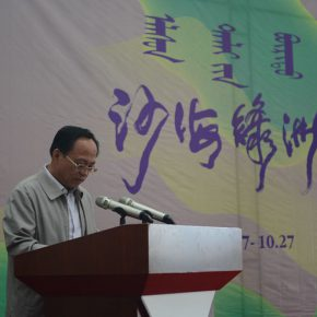 05 Cao Zhichen, Vice Mayor of Ordos City presided over the opening ceremony