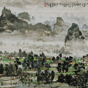 05 Zong Qixiang, Like the Yandang Mountains, Guilin Ridge is Around the City, 31 x 43.5 cm, 1963