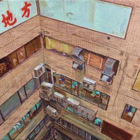 08 Chen Guobao, I Don't Know