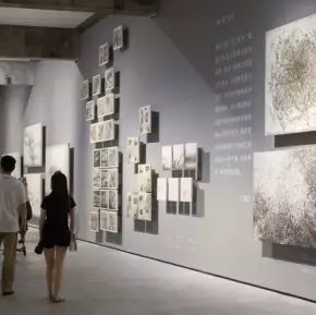 Wang Huangsheng: Boundary/Space opened at the Beijing Minsheng Art Museum