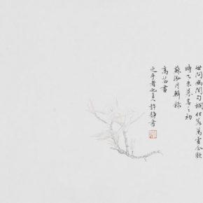 Gao Qian, Hua Jian Ji No.3, 40 x 131 cm, ink and color on paper, 2016