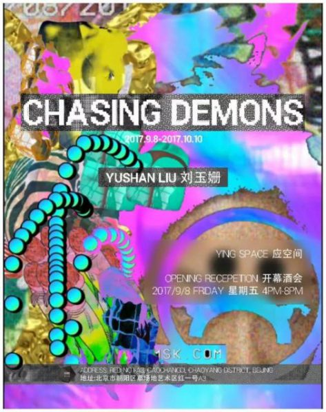 Poster of Chasing Demons